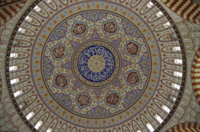Dome of Selimiye mosque in Edirne